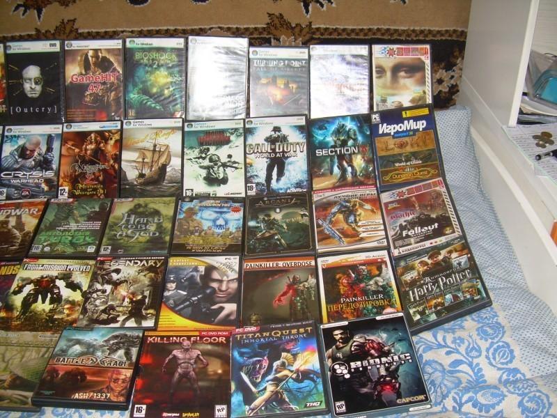 картинки с игровыми дисками оборудование максимальная
