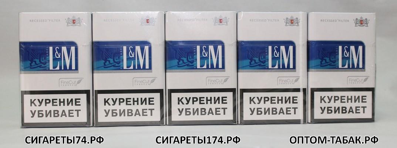 Куплю сигареты дешево челябинск заказать сигареты спб
