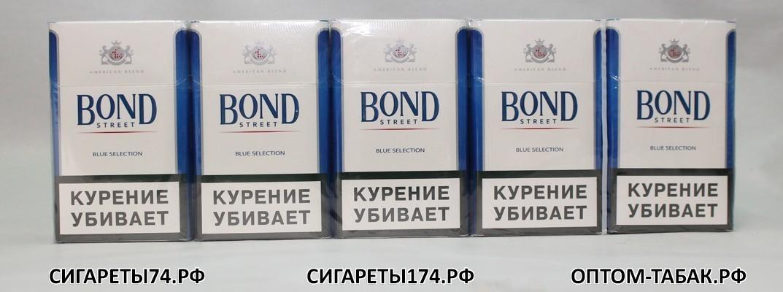 Сигареты оптом челябинск от 1 блока купить электронную сигареты ego t