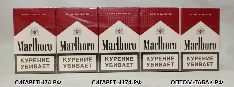 Сигареты оптом от блока в москве электронные сигареты одноразовые купить в нижнем новгороде