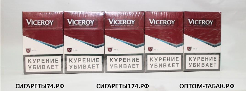 Купить сигареты в челябинске оптом от 1 блока объявление о продаже табачных изделий