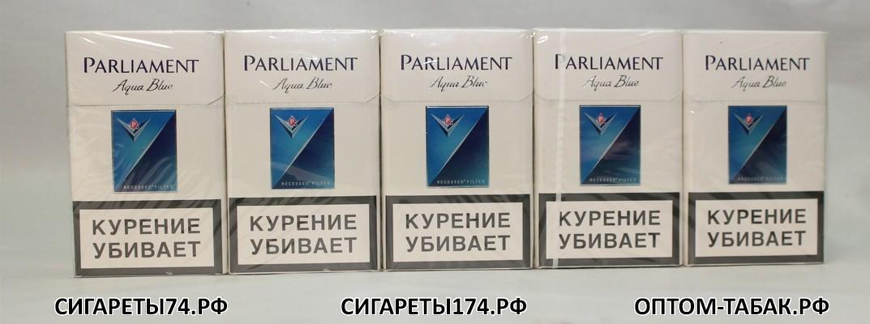 Сигареты оптом челябинск от 1 блока сигареты оптом в челябинске самые дешевые цены прайс блоками