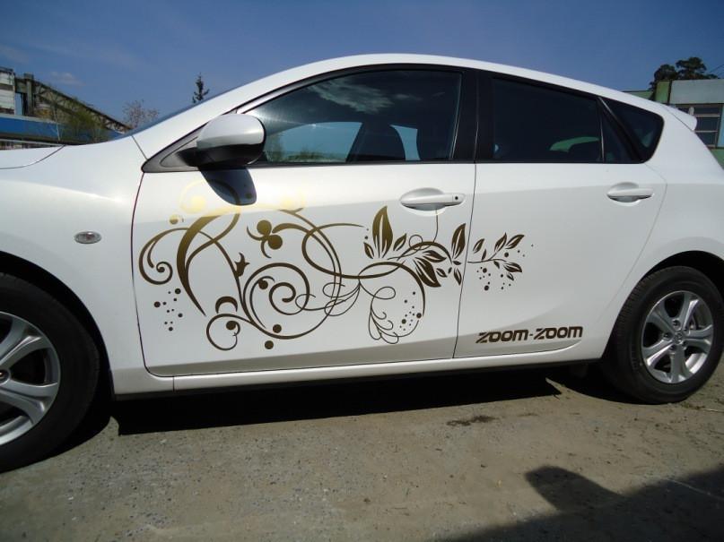 фото наклеек на авто бежевый цвет гражданские
