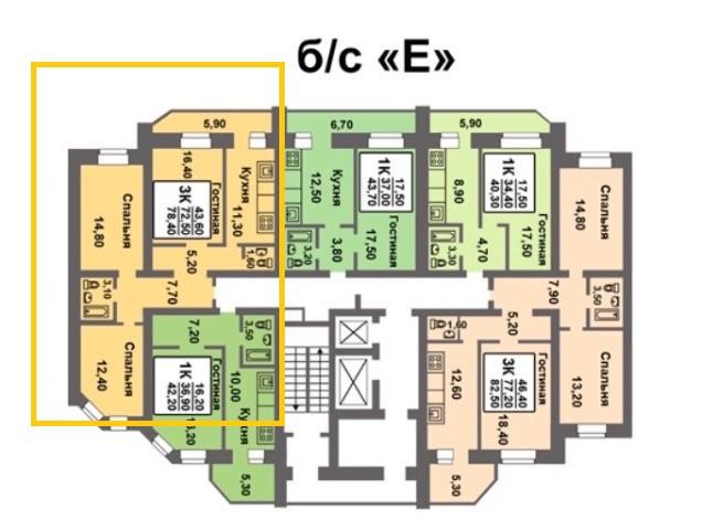 ЖК Улеши Саратов, цены на квартиры, планировки, отзывы, срок сдачи ... | 480x636