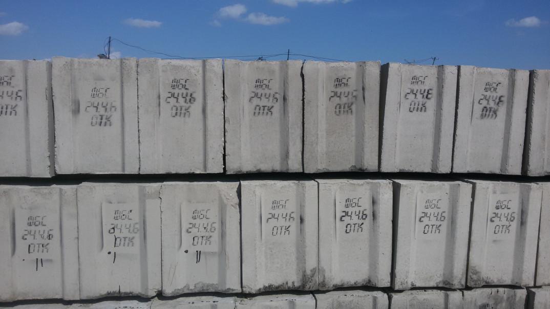 Бетон блоки фбс емкость для перемешивания бетонной смеси