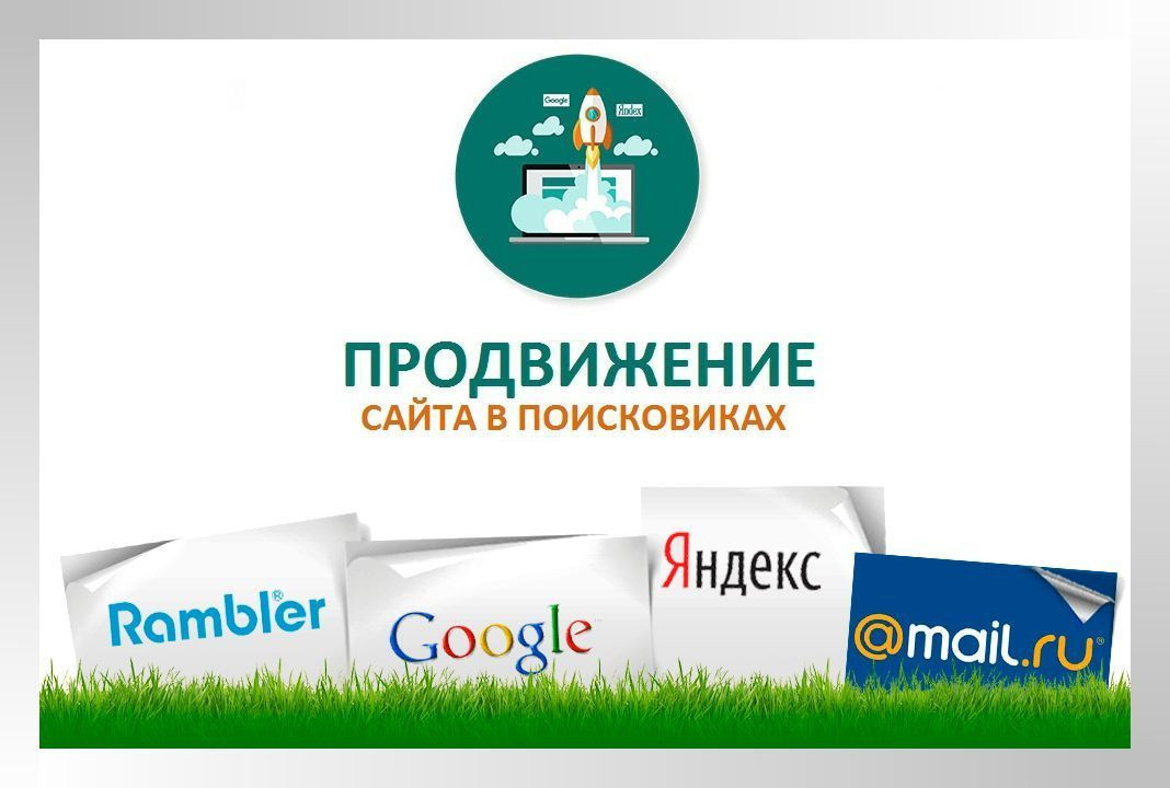 Продвижение сайтов в петербурге гугл платформа для создания сайтов