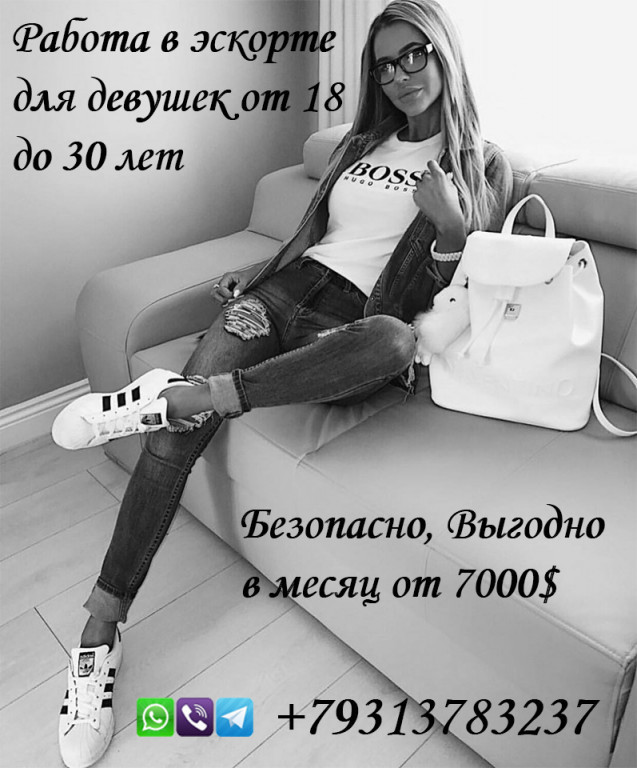 Работа в санкт петербурге для девушек от 18 вирт девушка модель работа