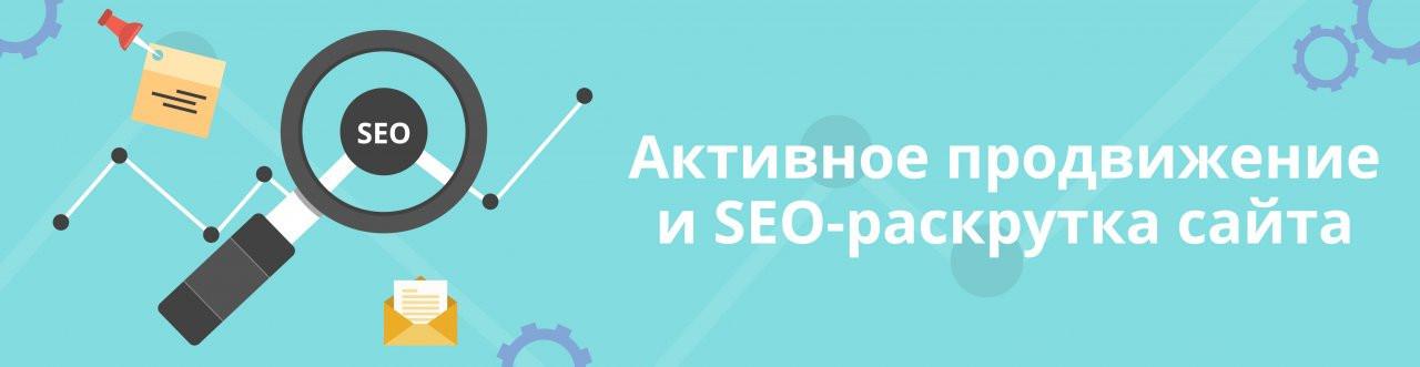 Баннеры для продвижения сайта создание сайта киев стоимость