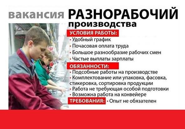 Работа девушке без опыта работы в челябинске работа для девушек 17 лет в сургуте