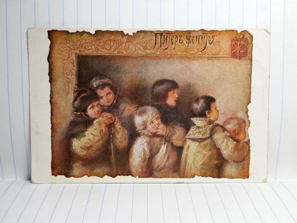 Картинка, коллекционные открытки продаю