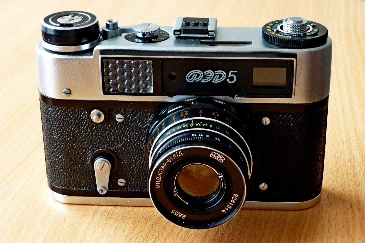 уже больше сколько стоит старый фотоаппарат фэд решил это показать