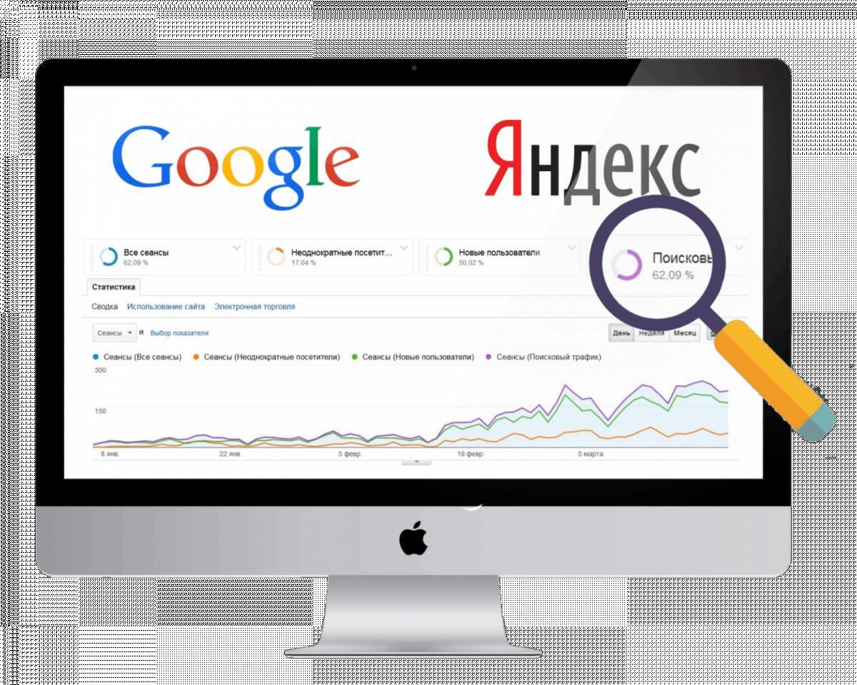 Продвижение сайта недорого частники оэк официальный сайт омская энергосбытовая компания