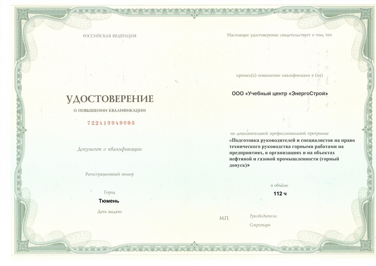 Фотографы кирова михаил прически украинском