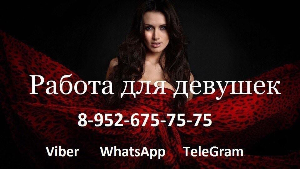 В ташкенте работа для девушек модельные агентства киев