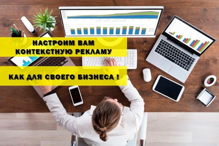 Как зарабатывают на продвижении сайтов продвижение сайтов платно