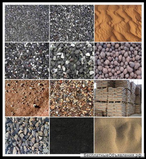 Керамзит бетон как самой сделать цементный раствор